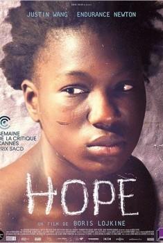 Hope (2014)
