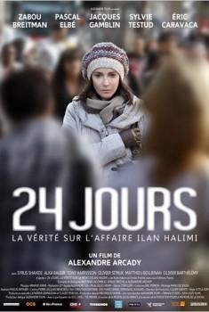 24 jours, la vérité sur l'affaire Ilan Halimi (2013)