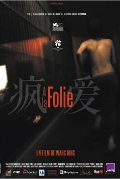 A la folie (2014)