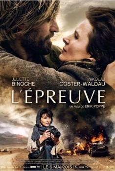 L'Epreuve (2013)