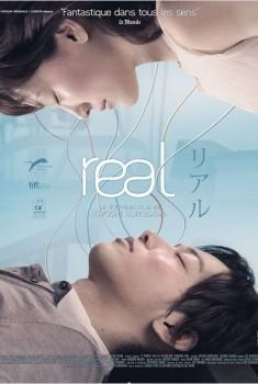 Real (2012)