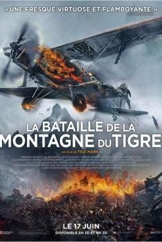 La Bataille de la Montagne du Tigre (2014)