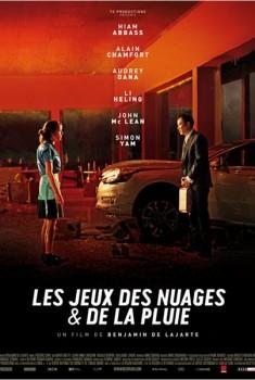 Les Jeux des nuages et de la pluie (2011)