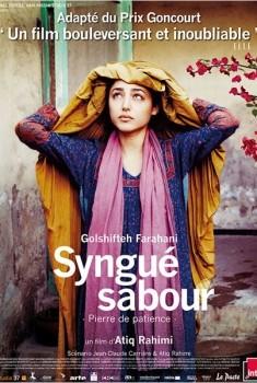 Syngué Sabour - Pierre de patience (2012)