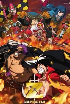 One Piece Film Z  (2013)