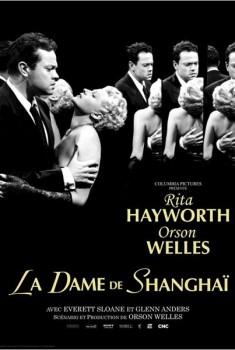 La Dame de Shanghai (1948)