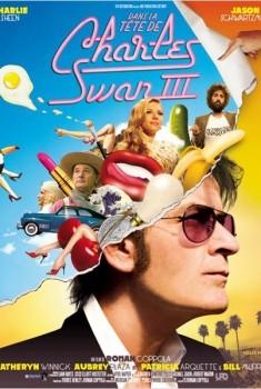 Dans la tête de Charles Swan III (2013)