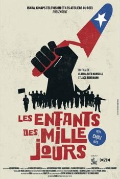 Les Enfants des Mille jours (2013)