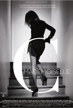 Mademoiselle C. (2013)