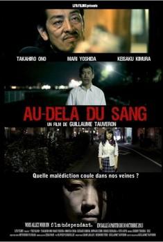 Au-Delà Du Sang (2012)