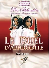 Katsuni : Le duel d'Aphrodite (2011)