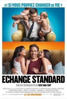 Echange standard (2011)