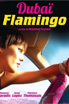 Dubaï Flamingo (2011)
