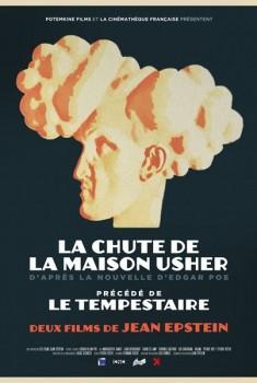 La Chute de la maison Usher (2014)