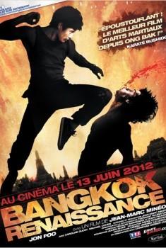 Bangkok Fighter (2011)