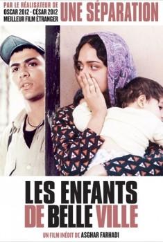 Les Enfants de Belle Ville (2004)