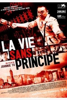 La Vie sans principe (2011)