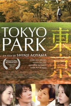 Tokyo Park (2011)