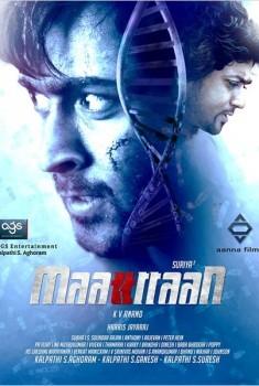 Maattrraan (2012)
