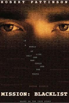 Mission: Blacklist (2014)