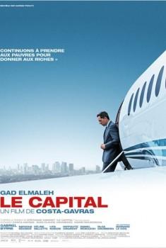 Le Capital (2012)