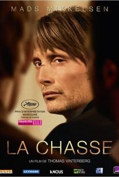 La Chasse (2012)