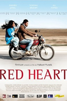 Red Heart (2011)