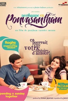 Neethaane en ponvasantham (2012)