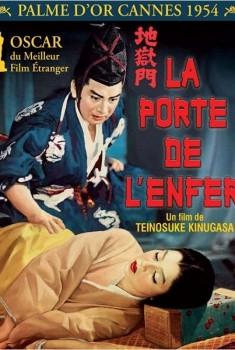 La Porte de l'enfer (1953)