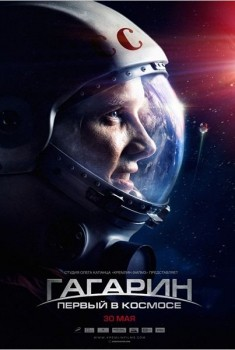 Gagarine - First in Space (2013)
