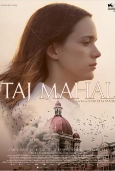 Taj Mahal (2014)