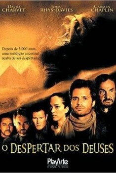 La malédiction de la pyramide (2013)