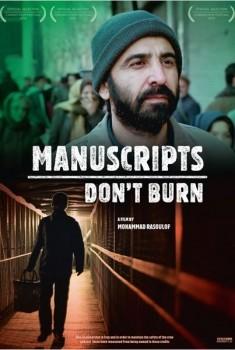 Les Manuscrits ne brûlent pas (2013)