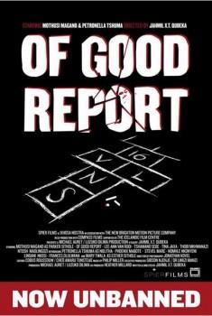 Of Good Report (2013)