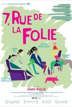7, rue de la Folie (2015)