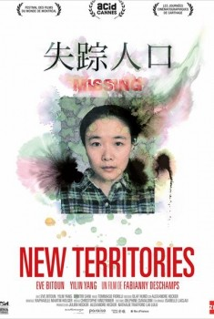 New Territories (2014)