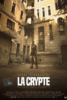 La Crypte (2014)