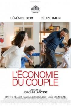 L'Economie du couple (2015)