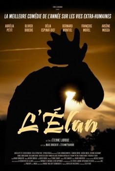 L'Elan (2014)