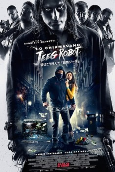 On l'appelle Jeeg Robot (2015)