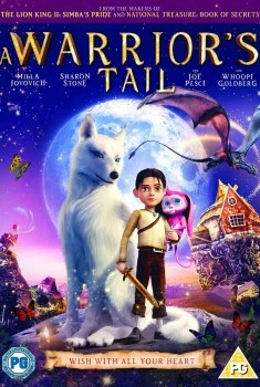 A Warrior's Tail (2016)