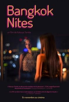 Bangkok Nites (2016)