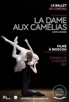 La Dame aux camélias (Bolchoï-Pathé Live) (2015)