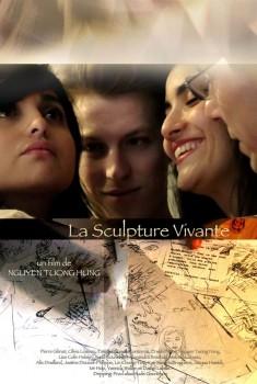 La Sculpture vivante (2017)