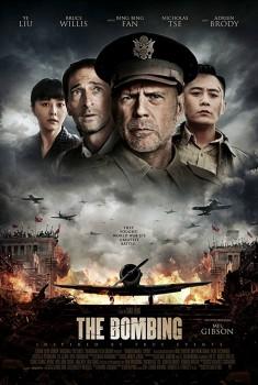 The Bombing (2018)