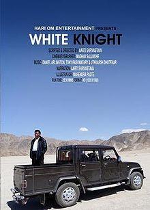 White Knight (2018)