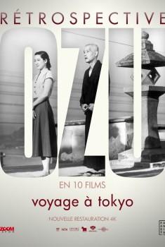 Voyage à Tokyo (2018)