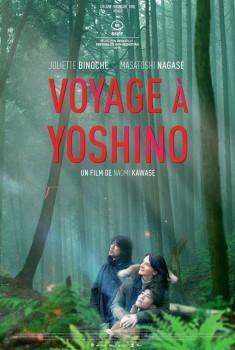 Voyage à Yoshino (2018)