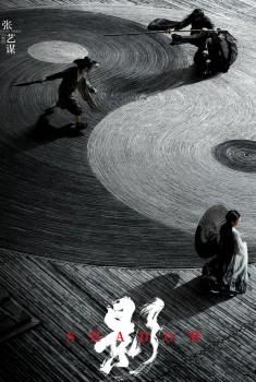 Shadow (2019)