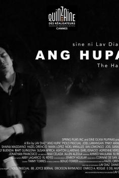 Halte (Ang Hupa) (2019)